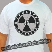 Grobari partizan - Majica bela